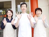 京都市山科区・椥辻じじゅう接骨院の施術終了の画像